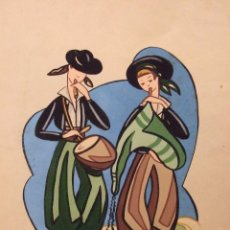 Arte: MARIA ANTONIA AGUILO TONINA - ACUARELA SOBRE CARTON - DOS MUSICOS TAMBOR GAITA - CIRCA 1970 FIRMADO. Lote 103667543