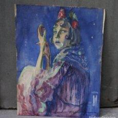 Arte: SIEGFRIED BURMANN, DOS ACUARELAS, 1916 Y 1927, ROSITA Y ELCHE. 23,5X31CM. Lote 104937787