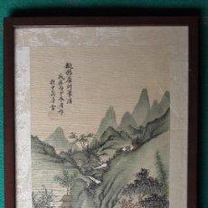 Arte: PINTURA CHINA 42CMX22CM. Lote 105814763
