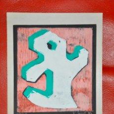 Arte: GOUACHE ORIGINAL SOBRE PAPEL , FIRMADO Y FECHADO EN 1985 , ABSTRACCION FIGURATIVA . Lote 105825347