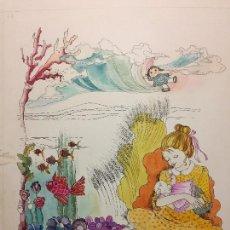 Arte: ORIGINAL DE MARIA RIUS CAMPS, PARA ILUSTRAR ENCICLOPEDIA INFANTIL. Lote 108004691