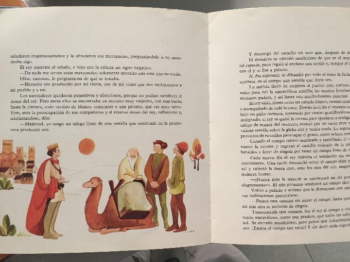 Arte: original de Mireia Catala para Enciclopedia Infantil, firmada y catalogada,40x30cms. - Foto 5 - 108013239