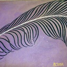 Arte: PLUMA DE PAVO REAL. ACUARELA SOBRE PAPEL. FIRMADO ALSINA. ESPAÑA. XIX-XIX. Lote 109364815