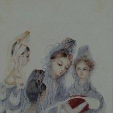 Arte: GOUACHE Y ACUARELA SOBRE PAPEL ESCENA COSTUMBRISTA ESCUELA ANDALUZA CIRCA 1830. Lote 110735603