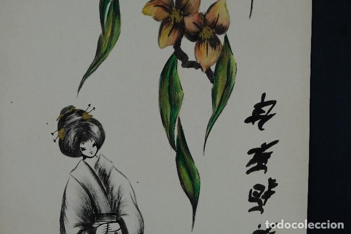 Arte: Acuarela sobre papel Gueixa con decoración floral escuela oriental mediados siglo XX - Foto 4 - 110736407