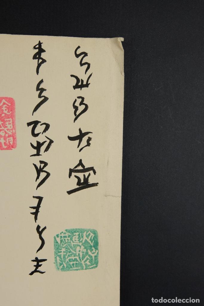 Arte: Acuarela y tinta sobre papel Tres caballos Escuela china mediados siglo XX - Foto 6 - 110736891