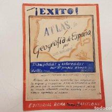 Arte: ACUARELA TINTA, PROYECTO PARA LIBRO, (EDITORIAL ROMA), BARCELONA. Lote 111998135
