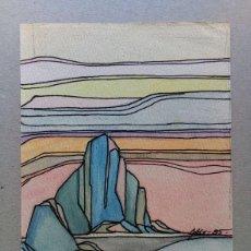 Arte: 1985. ILUSTRACION FIRMADA Y FECHADA. Lote 119536703
