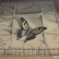 Arte: MARIPOSA - MIXTA SOBRE PAPEL - PILAR BUGALLAL 1983. Lote 120054879