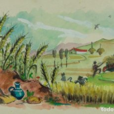 Arte: ACUARELA Y GOUACHE SOBRE PAPEL PAISAJE CAMPO MEDIADOS SIGLO XX. Lote 123244735