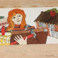 Arte: BOADA, PEDRO, ILUSTRACIÓN ORIGINAL 1972. Lote 123359911
