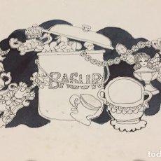 Arte: BOADA, PEDRO, ILUSTRACIÓN ORIGINAL 1972. Lote 123362539