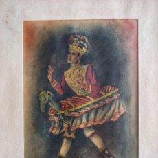 Arte: PRECIOSO LOTE DE TRES ACUARELAS ORIGINALES DE LOS AÑOS 40, FIRMADAS Y FECHADAS OLALDE, ESCUELA VASCA. Lote 124431587