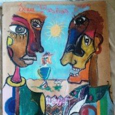 Arte: ANTIGUO DIBUJO ARTISTA FRANCÉS PINTADO AÑO 1969. Lote 124629087