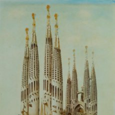 Arte: ACUARELA SOBRE PAPEL SAGRADA FAMILIA FIRMADA R.FERRER TERCER TERCIO SIGLO XX. Lote 125425503