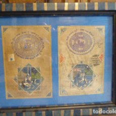 Arte: ACUARELAS ORIGINALES SOBRE PAPEL. ESCENAS ROMANTICAS. INDIA. ENMARCADAS. 50 X 63 CM MEDIDAS CON . Lote 129510587