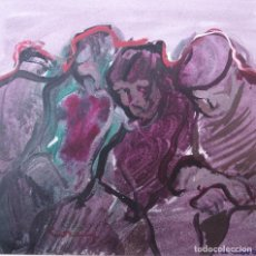 Arte: ACUARELA DE JOSEP CORES I MAS(LLEIDA 1935).. Lote 130011007