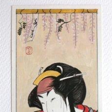 Arte: ACUARELA DE ESTILO JAPONÉS TRADICIONAL. Lote 134212466