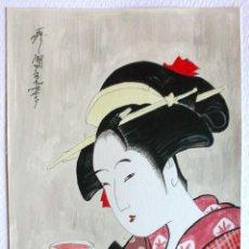 Arte: ACUARELA DE ESTILO JAPONÉS TRADICIONAL. Lote 134393226