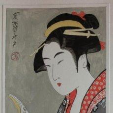 Arte: ACUARELA DE ESTILO JAPONÉS TRADICIONAL. Lote 134856742
