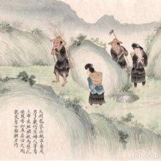 Arte: CHINA. ACUARELA ORIGINAL DEL SIGLO XVIII. Lote 136709350