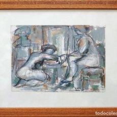 Arte: EXCELENTE DESNUDO CON UN ELEGANTE Y PRECIOSA PINCELADA, FIRMA ILEGIBLE. Lote 137408034