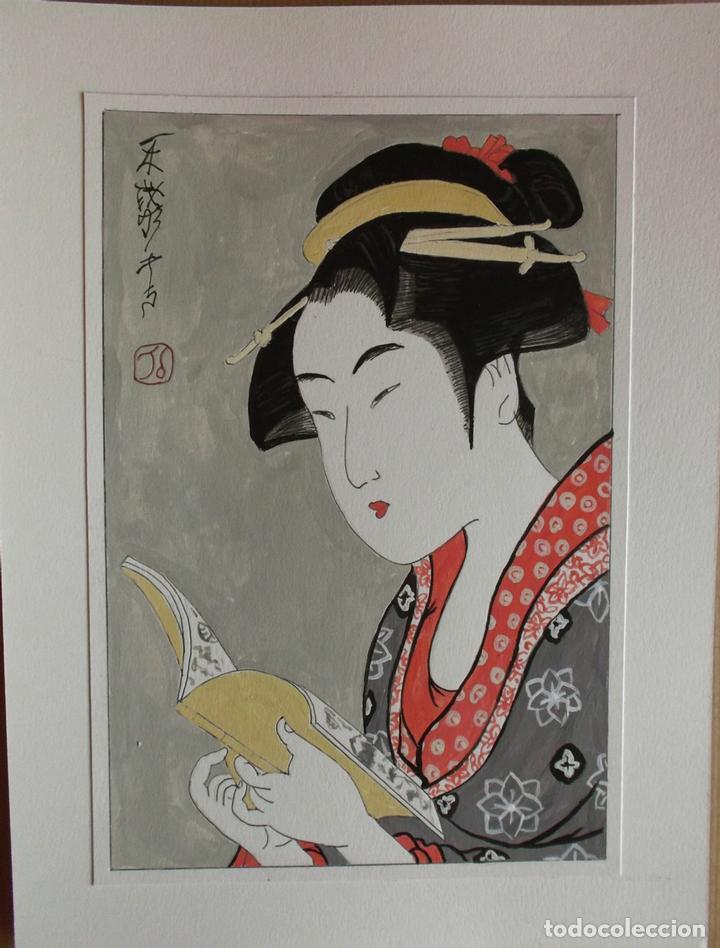 Arte: Acuarela de estilo japonés tradicional - Foto 2 - 134856742
