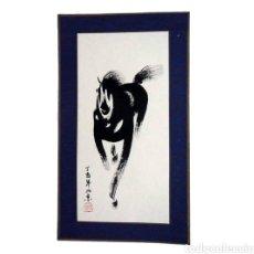 Arte: PINTURA CHINA DE CABALLO, PINTADO A MANO, TINTA, FENG SHUI, EL ARTE ASIÁTICO, FIRMADO. CHINESE HORSE. Lote 138931340