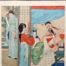 Arte: SIGLO XVIII-XIX ANTIGUA PINTURA ERÓTICA CHINA PINTADA A MANO EN TELA DE SEDA DE PAREJA DE CORTESANO. Lote 138932717
