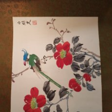 Arte: ESCUELA CHINA ,HUNAN (PÁJARO CON FLOR DE LOTO) TINTA CHINA SOBRE SEDA, 45 X 33. Lote 142769730