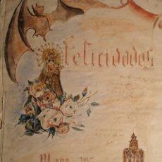 Arte: VALENCIA 1942, ACUARELA SOBRE PAPEL, FELICITACIÓN Y POESIA. FIRMADO Y FECHADO. 46X33CM. Lote 143846057