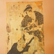 Arte: MAGNÍFICA Y RARA XILOGRAFÍA UKIYO-E (S.XVIII) PERIODO EDO JAPÓN.ACTORES KABUKI (TINTA/PAPEL ARROZ). Lote 145284820