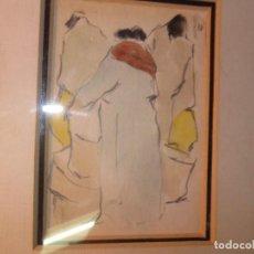 Arte: ANTIGUA ACUARELA FIRMADA ILEGIBLE CON MUY BUENA TECNICA MARCO CON CRISTAL. Lote 132142543