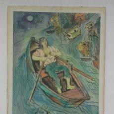 Arte: ANIANO LISA (TOLEDO, 1915) ACUARELA ORIGINAL - REPRODUCIDA EN LIBRO - 1953. Lote 147252586