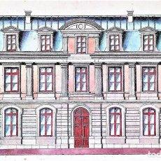 Arte: PROYECTO PARA FACHADA DE PALACETE EN BARCELONA. ACUARELA. TINTA. JOAQUIN CARCERENY. BARCELONA.XIX. Lote 148801646