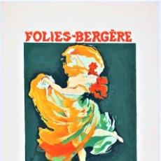 Arte: ANTONIO EDO MOSQUERA (EDGAR) (VALÈNCIA 1922 - 2003). Lote 150784890