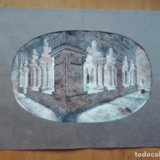 Arte: CLAUSTRO DE SANT PAU DEL CAMP. ACUARELA, PAPEL HAND MADE J. WHATMAN. S.XIX-S.XX. FIRMA ILEGIBLE.. Lote 152751082