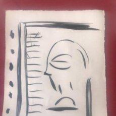 Arte: JOSE VILATÓ RUIZ, J.FIN SOBRINO DE PABLO PICASSO, GOUCHE ATIPICO SOBRE PAPEL 1960'S.. Lote 154101390