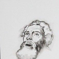 Arte: APOSTOL OBRA DE GILABERTE. Lote 155400094
