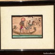 Arte: ACUARELA DE TEMÁTICA DEL ANTIGUO EGIPTO. Lote 159195362
