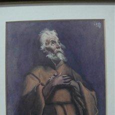 Arte: VILA, AGUADA FIRMADA. Lote 159677498