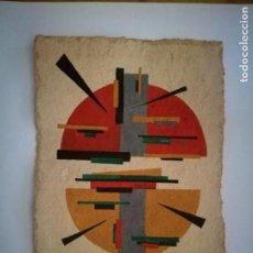 Arte: GOUACHE DE LA ESCUELA SUPREMATISTA RUSA DEL SIGLO XX. Lote 160359162
