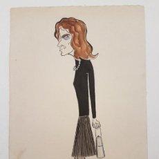 Arte: FERNANDO VINYES RIERA, (1941-1999), CARICATURA TINTA Y ACUARELA. Lote 160721410