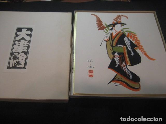 CAJA CON DOS ACUALELAS JAPONESAS SELLADAS Y FIRMADAS. EDICION LIMITADA (Arte - Acuarelas - Modernas siglo XIX)