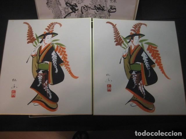 Arte: CAJA CON DOS ACUALELAS JAPONESAS SELLADAS Y FIRMADAS. EDICION LIMITADA - Foto 2 - 160746274