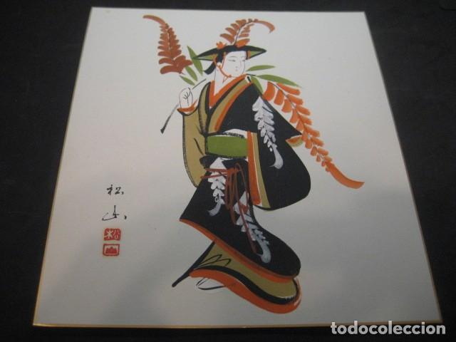Arte: CAJA CON DOS ACUALELAS JAPONESAS SELLADAS Y FIRMADAS. EDICION LIMITADA - Foto 3 - 160746274
