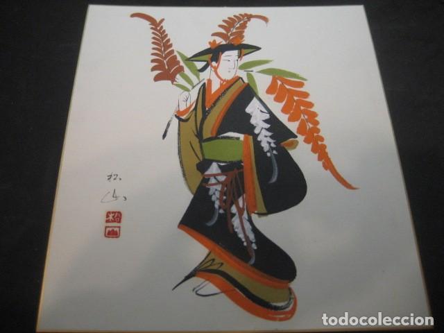 Arte: CAJA CON DOS ACUALELAS JAPONESAS SELLADAS Y FIRMADAS. EDICION LIMITADA - Foto 4 - 160746274
