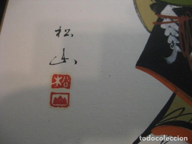 Arte: CAJA CON DOS ACUALELAS JAPONESAS SELLADAS Y FIRMADAS. EDICION LIMITADA - Foto 5 - 160746274