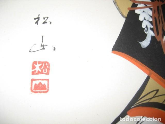 Arte: CAJA CON DOS ACUALELAS JAPONESAS SELLADAS Y FIRMADAS. EDICION LIMITADA - Foto 6 - 160746274