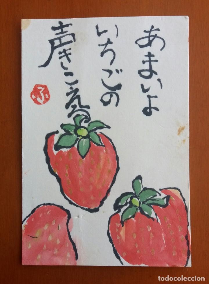 ACUARELA ORIGINAL JAPONESA ESTILO ETEGAMI EN FORMATO POSTAL. 100 % ORIGINAL Y DE JAPÓN. NO REPRO (Arte - Acuarelas - Contemporáneas siglo XX)